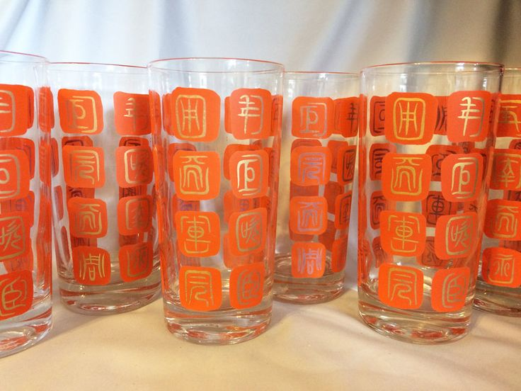 $48 - Retro ATOMIC ORANGE Bar Glasses Tumblers, Mid Century Modern Vintage Barware Orange Gold Glasses, Retro Cocktail Set, Orange Kitchen by CoolOldStuffForSale on Etsy