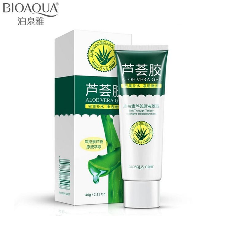 40g Aloe Vera Gel Skin Care Brand BIOAQUA Face Cream Hyaluronic Acid Anti Winkle Whitening Moisturizing Acne Treatment Cream Professional Makeup Brush Set
