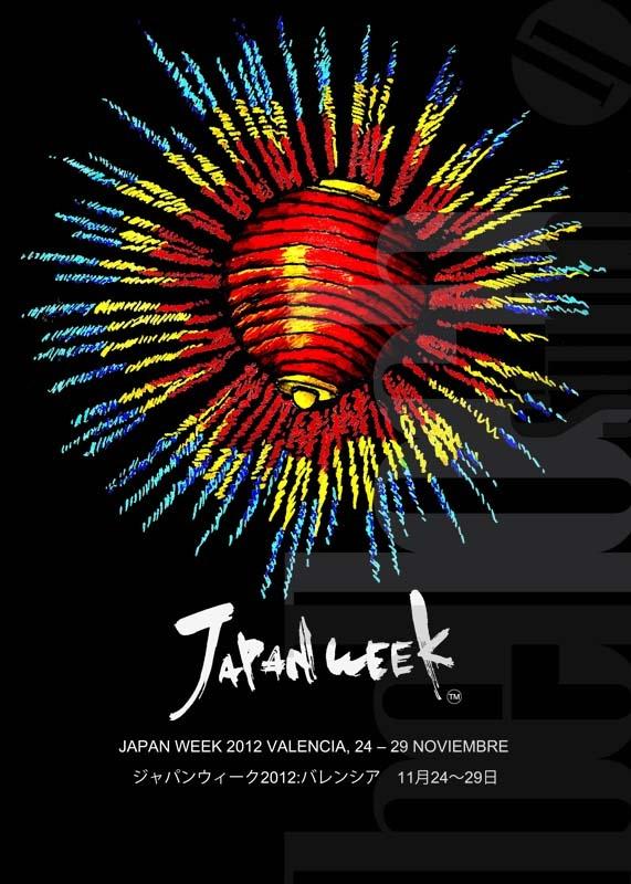 CONCURSO JAPAN WEEK VALENCIA - ORGANIZADO POR EL AYUNTAMIENTO DE VALENCIA PARA PROMOCIONAR LA CULTURA JAPONESA. 6º PREMIO A NIVEL LOCAL