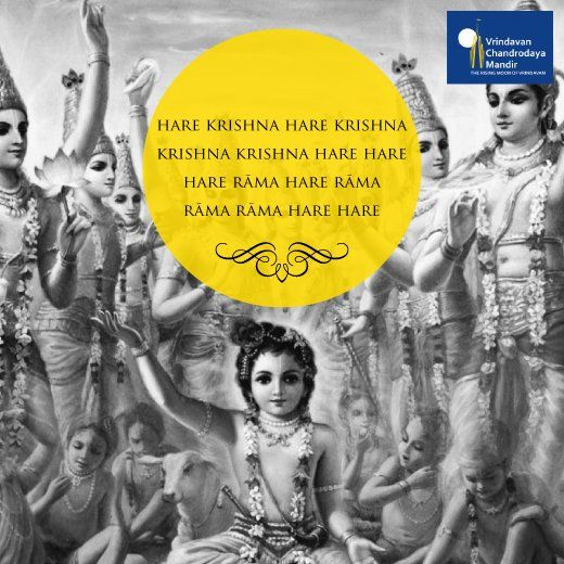 The #HareKrishna mantra elevates the chanter to the heights of spiritual consciousness!