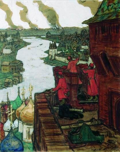 Татары идут. Конец XIV века (Идут! Набег татар на Москву), 1909