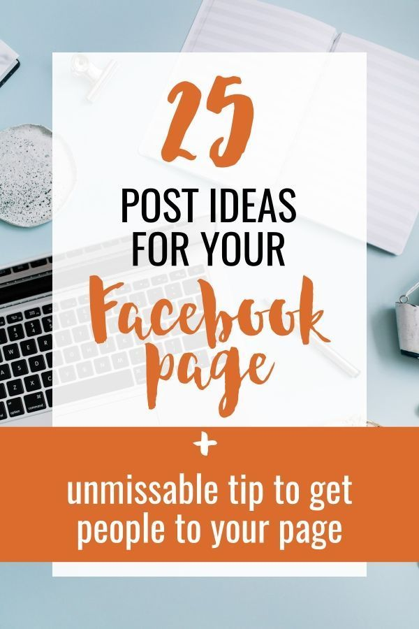 c2cb03c9072f8198f955386987e61485 - How To Get More Traffic To Facebook Business Page