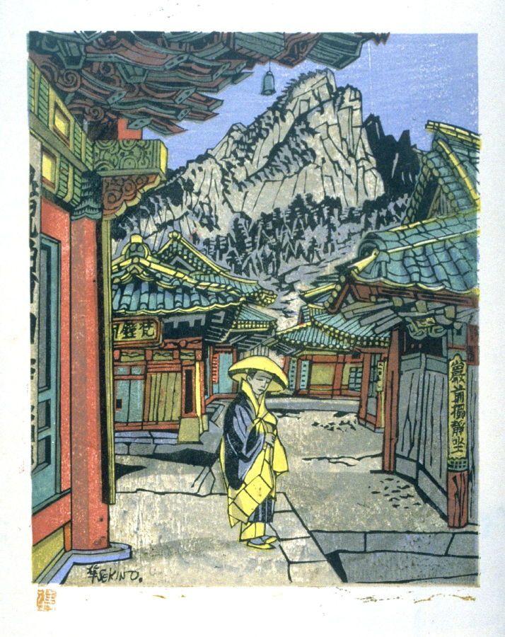 Sekino Jun Ichiro Title Temple Compound In The Mountains
