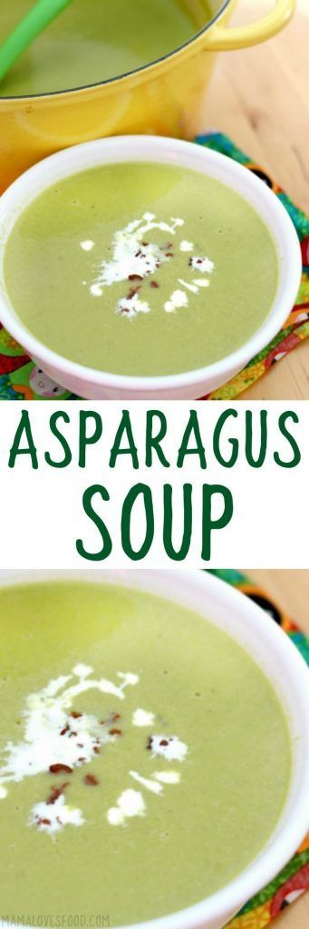 we added heavy cream and it was SO good! EASY ASPARAGUS SOUP #asparagus #asparagussoup #soup #recipe #creamofasparagussouo