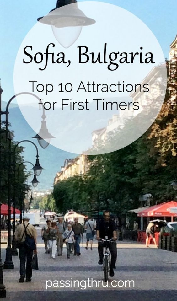 Sofia Bulgaria Top 10 Attractions