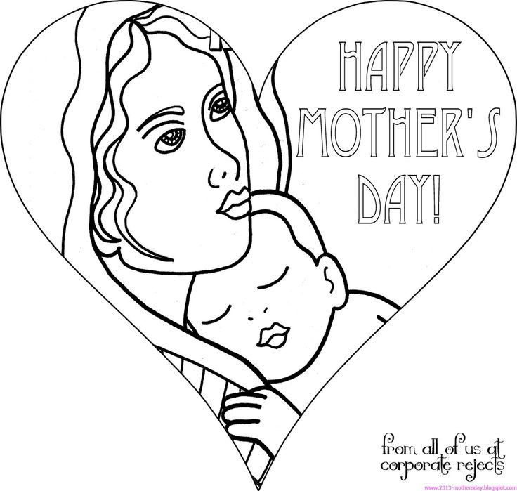 Happy Mothers Day Coloring Pages For Kids 2013