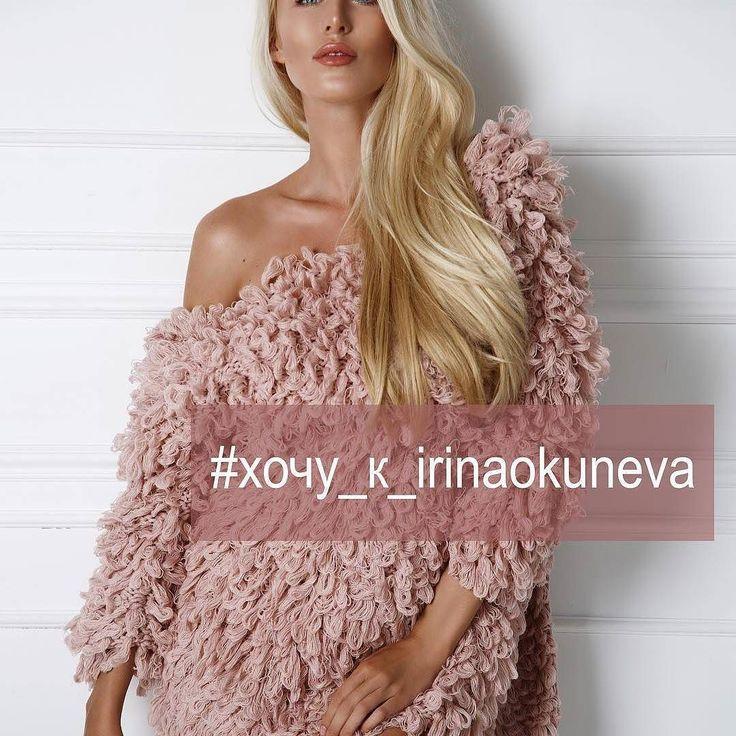 Я не могу пройти мимо волшебного объектива талантливой девушки @irinaokuneva Говорят что после дня рождения ещё целая неделя волшебная. Вот и проверим. #хочу_к_irinaokuneva