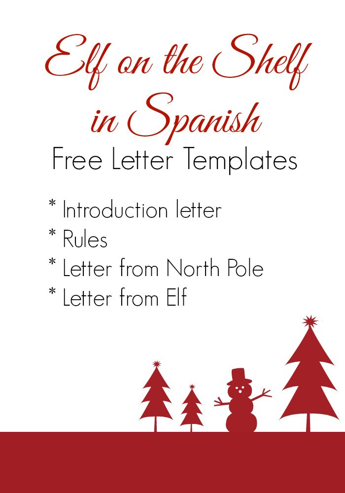 letter of introduction in spanish