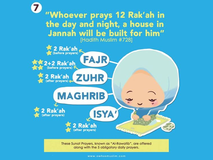 12 sunnah rawatib prayers