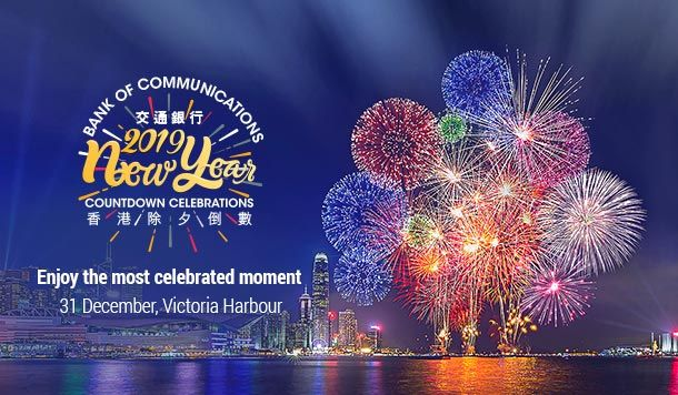 Hong Kong New Year Countdown Celebrations Hong Kong Tourism Board Victoria Harbour New Years Countdown