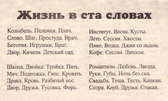 Гениальное стихотворение от Игоря Аглицкого
