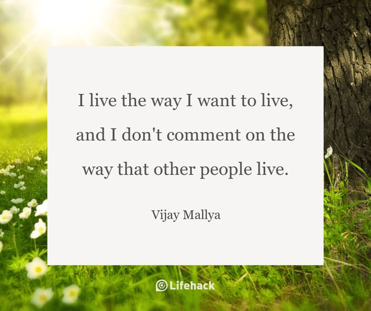 I live the way I want to live, and I don't comment on the way that other people live.