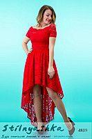 Вечернее платье Каскад красное 4819