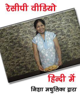 Hindi recipies by Nisha Madhulika