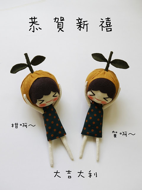 These are adorable. I can't seem to find her Etsy dolls for sale tho ... :-(