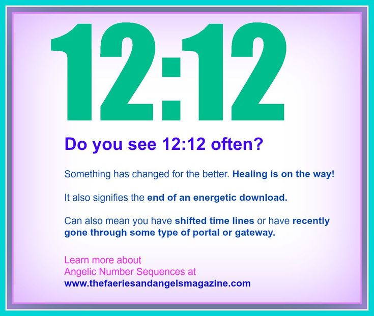 NUMEROLOGY 12 MEANING