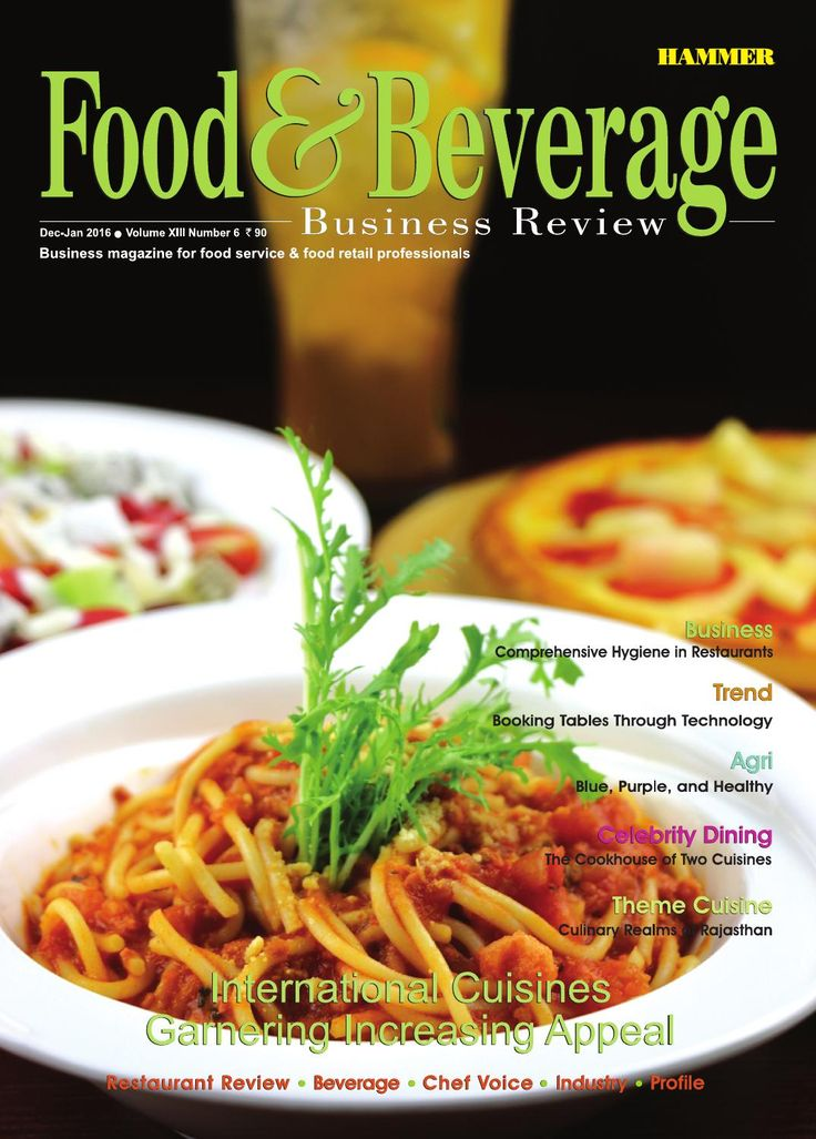 Food & Beverage Business Review ( Dec- Jan 2016)  We have covered the concluding part of the feature on the growing popularity of international cuisines in the Indian food services industry, where the demand for fusion of Indian and international cuisines, and the demand for authentic international cuisines are  explored. The Business Story deals with the crucial issue of hygiene in restaurants. The evolving trend of booking restaurant tables through information technology is also being…