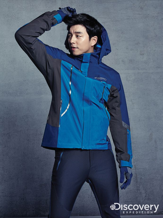 Gong Yoo Discovery Expedition Fall 2014