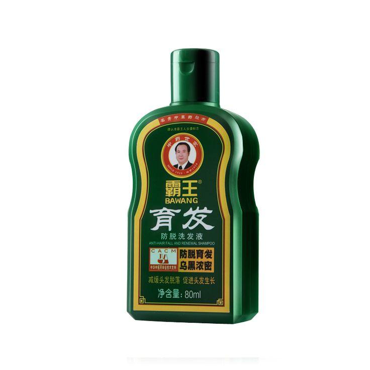 Efeitos da tradicional medicina chinesa perda anti - cabelo crescimento do cabelo shampoo 230 g mais saudável bawang marca alishoppbrasil