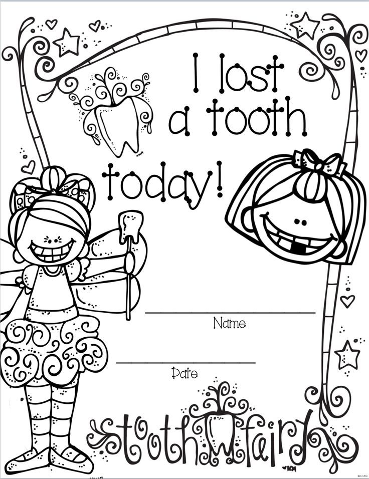 I Lost A Tooth Today Certificate Freebie!! Going Strong in 2nd Grade