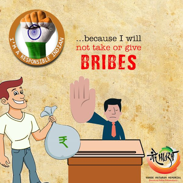 Help my essay vision corruption free india poster