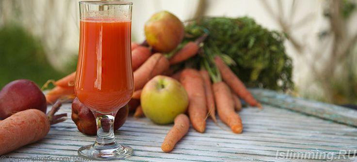 Овощные коктейли для похудения морковный