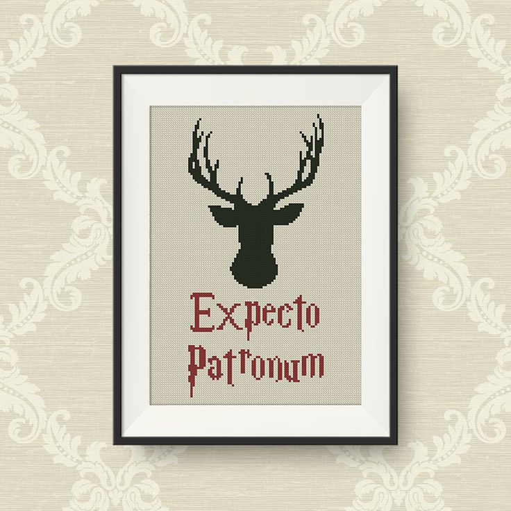 BUY 2, GET 1 FREE! Expecto Patronum cross stitch pattern, Harry Potter Spells…