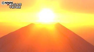 初日の出「ダイヤモンド富士」お目見え / 日テレNEWS24 (2017年1月1日 08:48) 元日の1日、全国的に天気に恵まれ各地で初日の出が見られた。   午前7時前の富士山上空からの映像では、初日の出が富士山の山頂と重なり見事なダイヤモンド富士がお目見えした。元日の1日、日本列島は全国的に晴れて穏やかな年明けとなった。  このあと3日にかけては、太平洋側は広い範囲で晴れる見込み。一方、北陸や北日本の日本海側では雲の多い天気が続き、雨や雪が降りそうだ。 #新年 #謹賀新年 #初日の出 #ダイヤモンド富士 #富士山 #MtFuji