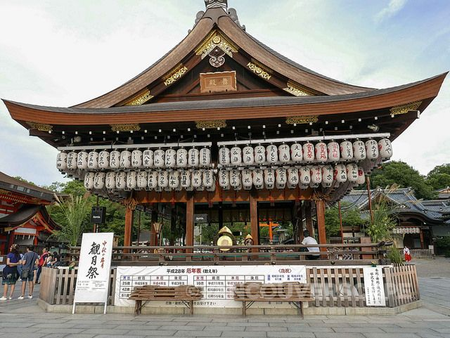 Kyoto: World heritage temples, fabulous food