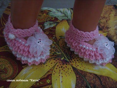 Пинетки с розочками или как связать пинетки спицами?how to knit booties spokes - YouTube