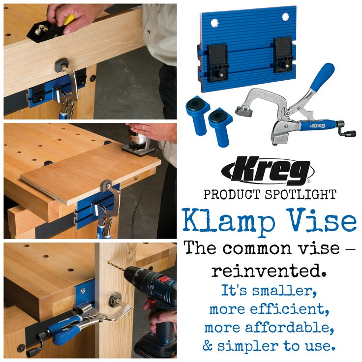 Kreg Product Spotlight: Klamp Vise™ | The Kreg Klamp Vise™ represents a new approach to the common vise. It's smaller, more efficient, more affordable, and simpler to use. The Klamp Vise™ can be connected to almost any workbench, providing over 350 pounds of clamping power. Use the Klamp Vise™ for vertical clamping, horizontal, clamping, or vise-style clamping for routing, sanding, sawing, and more.
