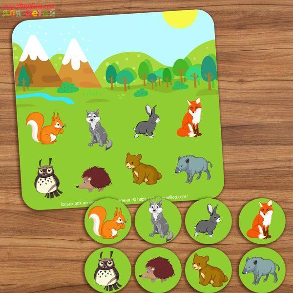 новом картинки животные развивающие игры для именам никам