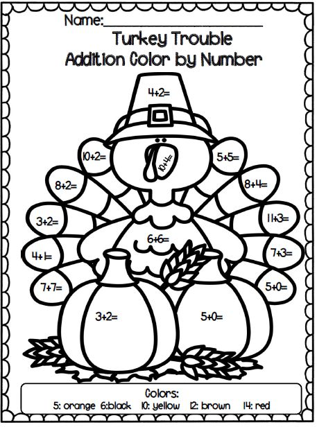 Thanksgiving Addition Coloring