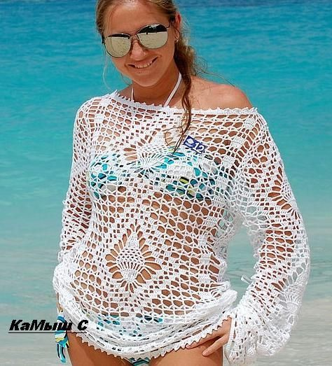 White Mesh Long Sleeve Mesh Top Coverup free crochet graph pattern