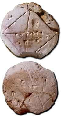 One of the few cuneiform tables to consist entirely of a geometrical diagram, shows that Babylonian scribes knew the Pythagorean Theorem and possessed a method of calculating accurate estimates of square roots. On the obverse, the scribe drew a square and its diagonals.  Circa 1,900 BCE – 1,700 BCE