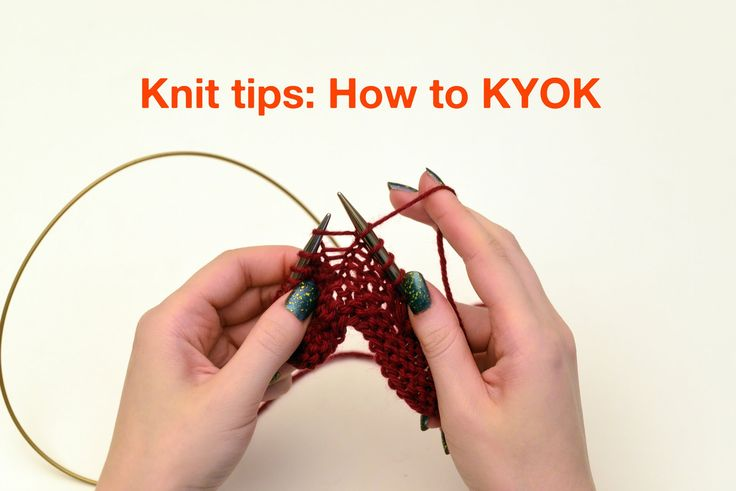 """KYOK stands for """"knit, yarn over, knit."""" It's adouble centered increase used in lacework, plain shawls, and lately i've been using it in a few special patter..."""
