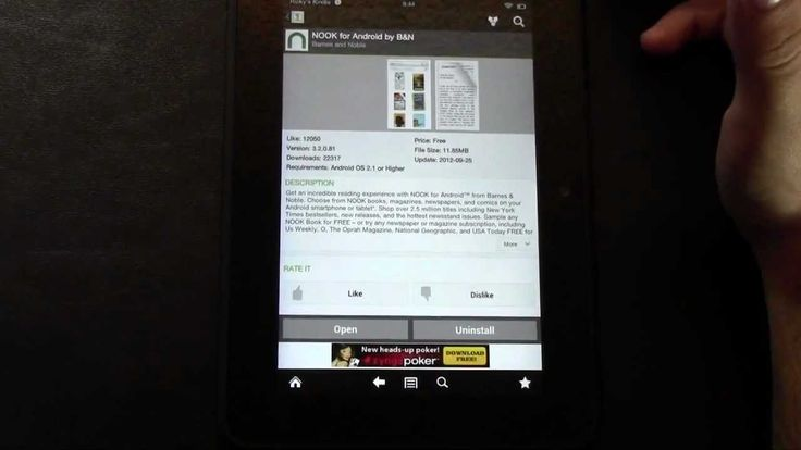 How to Download the Barnes and Noble Nook App on the Kindle Fire HD