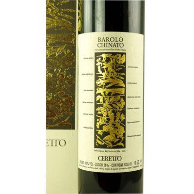 Vini - barolo chinato in astuccio di ceretto - Italian Wine Shop ...