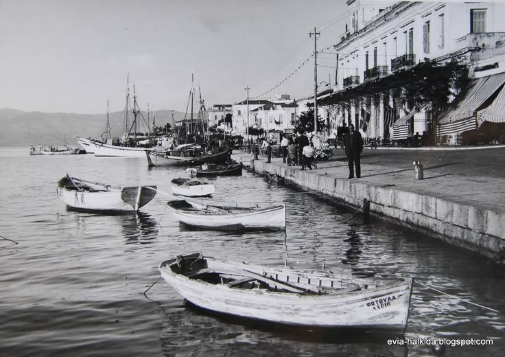 Old photograph about the coast of Chalkida -  Greece
