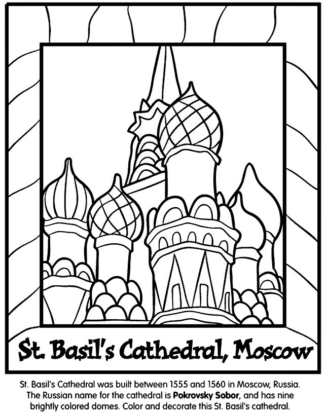 St. Basil's Cathedral, Moscow - Coloring page