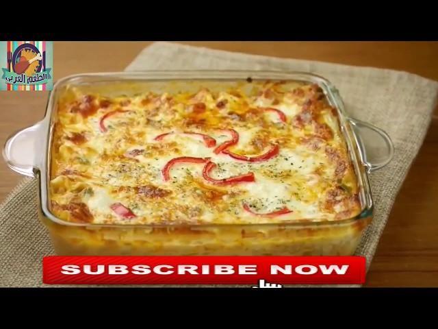 شهيوات رمضان 2018 اكلات خفيفة وسريعة التحضير سريعة التحضير و بمكونات بسيطة الطبخ المغربي Chicken Lasagne Chicken Lasagna Recipe Easy Lasagna Recipe