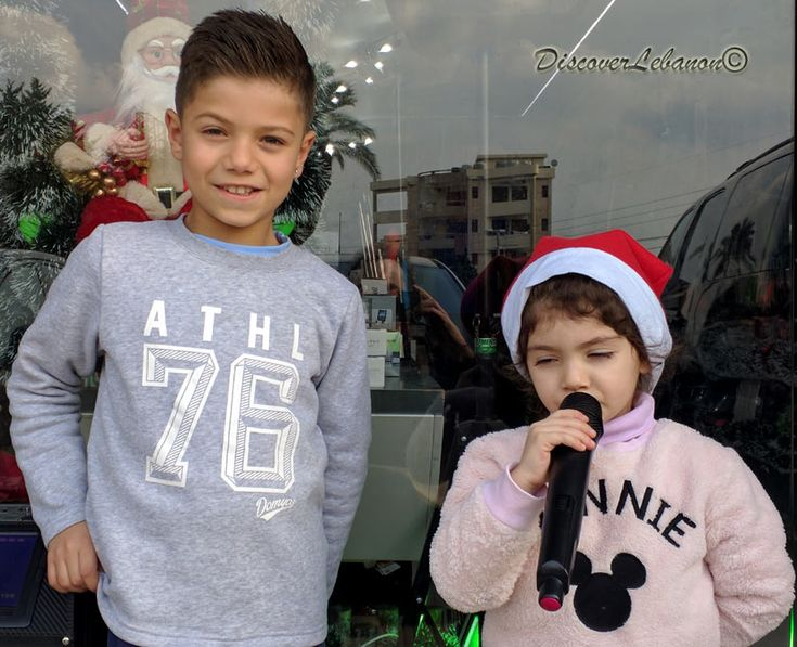 Sister and brother in the Christmas time - Lebanese Girl and boy