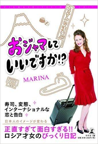 「ここが変だよ日本!」留学生が日本で受けたカルチャーショックとは?