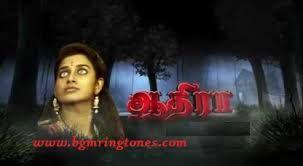 24-11-2015 – Aadhira Sun tv serial