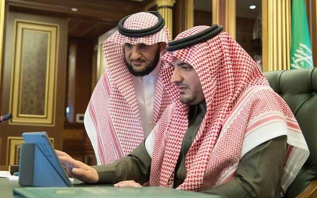 السعودية تدشين الجيل الثالث من بطاقة الهوية الوطنية دشن الأمير عبدالعزيز بن سعود بن نايف بن عبدالعزيز وزير الداخلية السع Fashion Hijab Newsboy