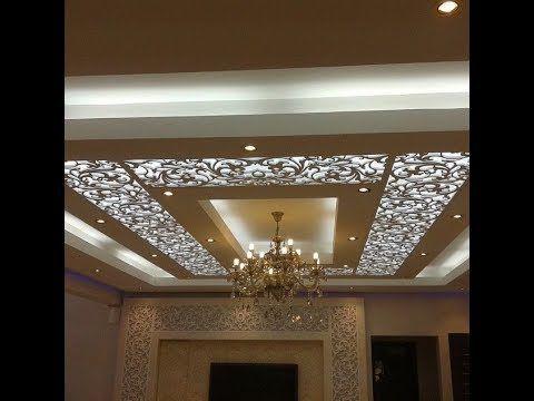 Astounding Cool Ideas False Ceiling Design Hallways false ceiling