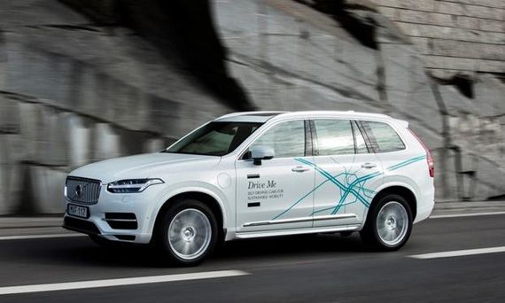 Тестовый кроссовер Вольво СХ90 (Volvo CX90) с автономным управлением Volvo планирует автономно управляемые автомобили к 2021 году бросая вызов BMW | Новости автомира на dealerON.ru