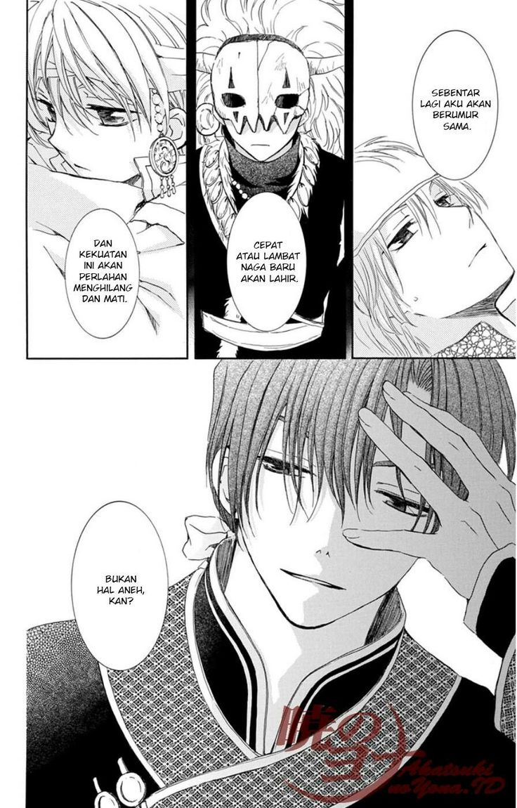 Manga Akatsuki No Yona Chapter 96 Bahasa Indonesia 19