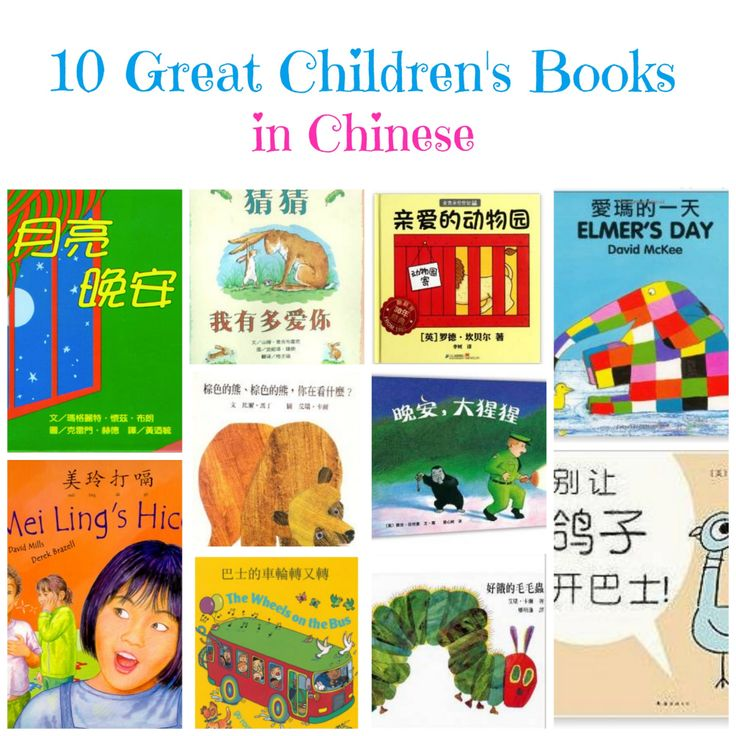 Best Chinese Books - YouTube
