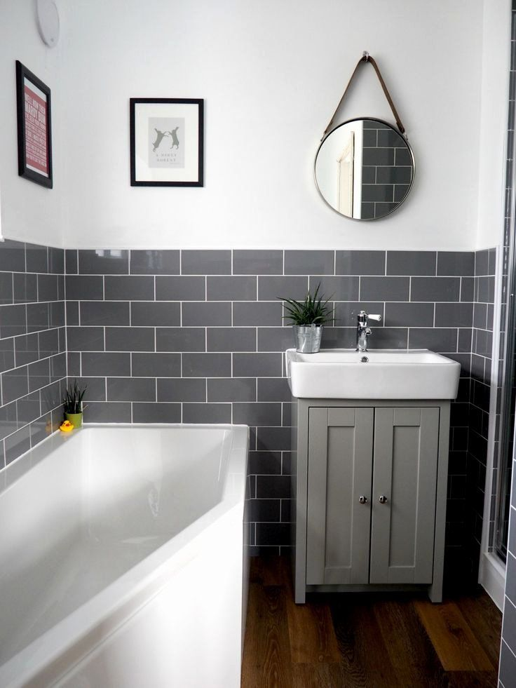 Small Gray Bathroom Ideas New Best 25 Grey Bathroom Tiles Ideas On Pinterest Bathroom Remodel Cost Simple Bathroom Small Bathroom Tiles